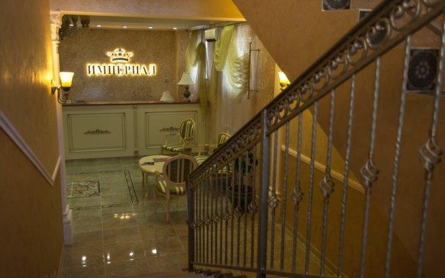 Гостиница Империал Wellness & SPA в Обнинске 1 отзыв об отеле, цены и фото номеров - забронировать гостиницу Империал Wellness & SPA онлайн Обнинск вид на фасад