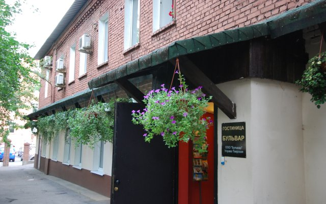 Мини-Отель Бульвар на Цветном вид на фасад
