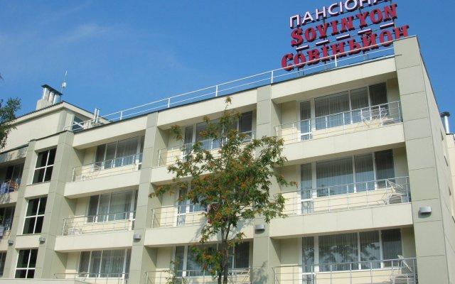 Гостиница Совиньон вид на фасад