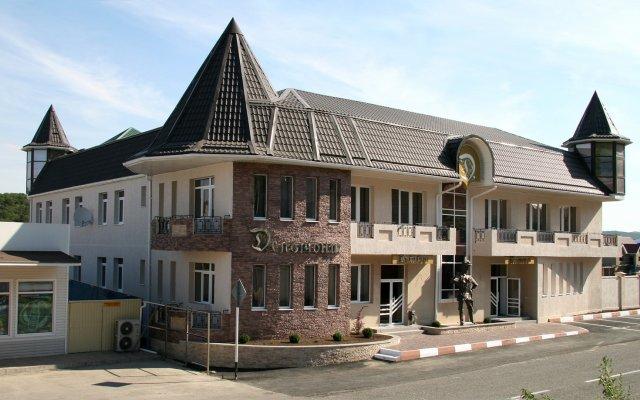 Delmont Hotel 0