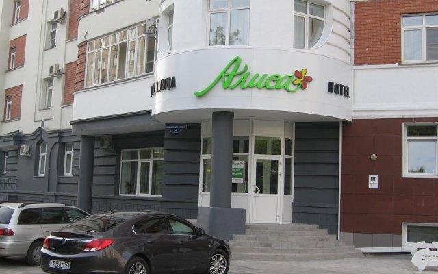 Гостиница Алиса в Барнауле - забронировать гостиницу Алиса, цены и фото номеров Барнаул парковка