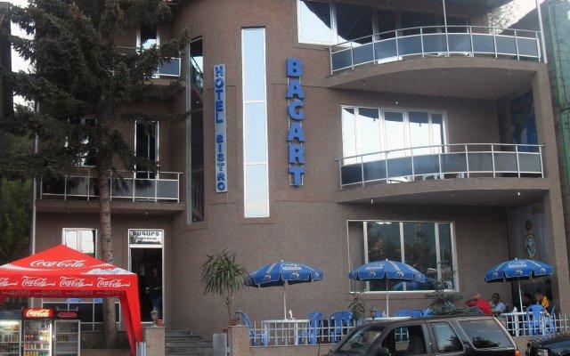 Отель Багарт парковка