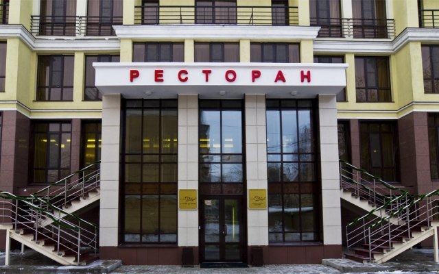 Гостиница Давыдов вид на фасад