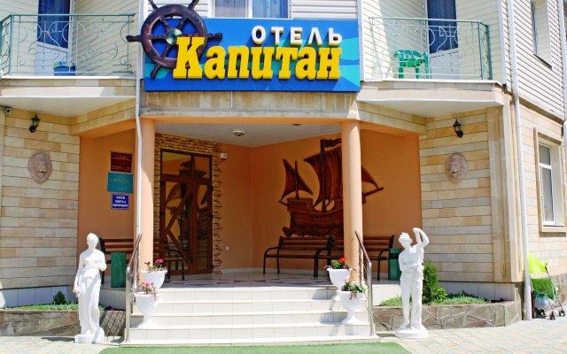 Kapitan Morej Hotel 1