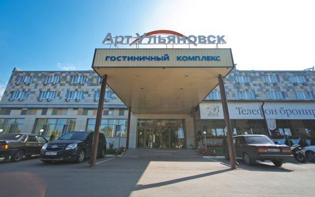 Отель Арт-Ульяновск