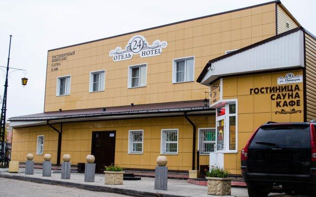 Гостиница 24 Часа вид на фасад