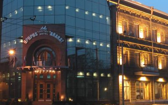 Ararat Hotel 0