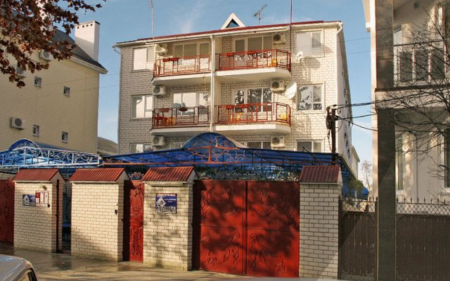 Milotel Pavel Guest House 0