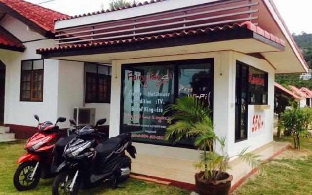 Отель Fairyland Resort Koh Samui Самуи ресепшен