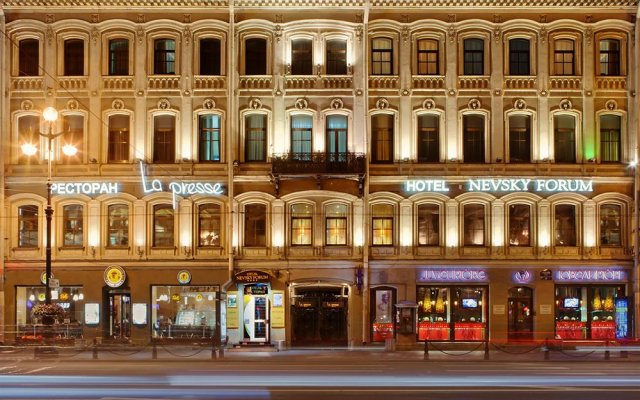 Гостиница Невский Форум популярное изображение