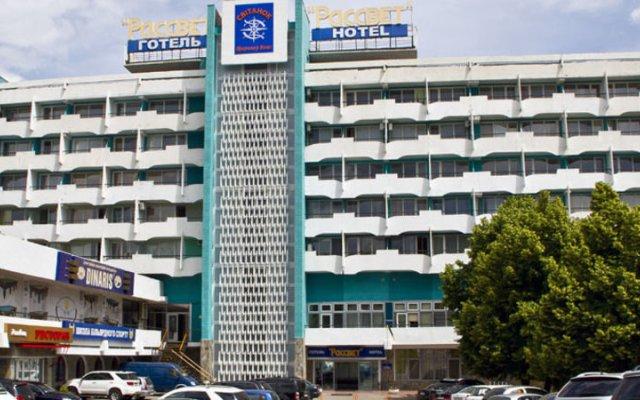 Гостиница Рассвет популярное изображение