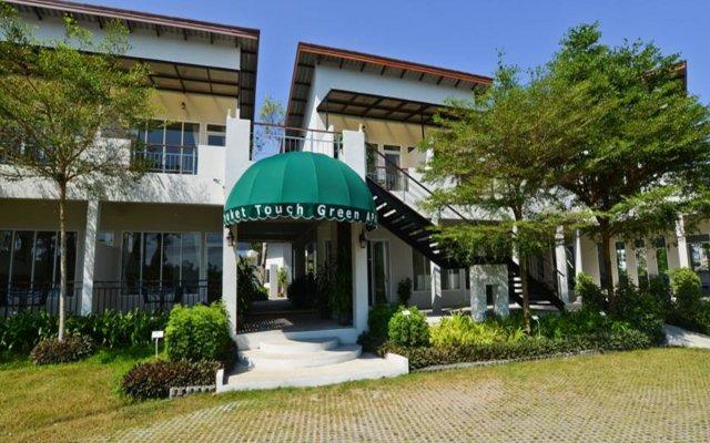 Отель The Touch Green Naiyang экстерьер