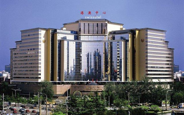 Отель Swissotel Beijing Hong Kong Macau Center вид на фасад