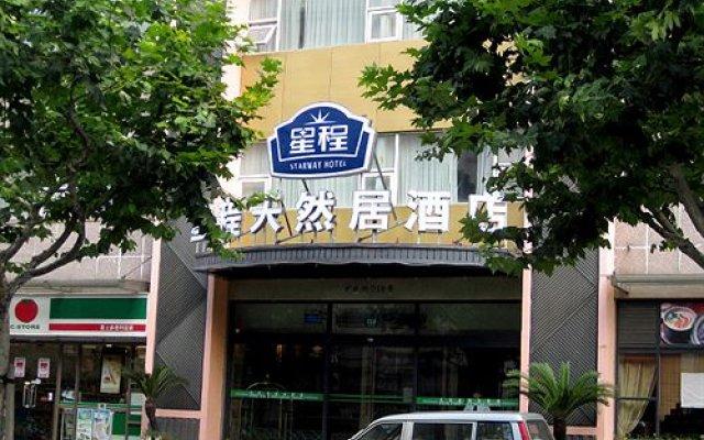 Park View Hotel Shanghai вид на фасад