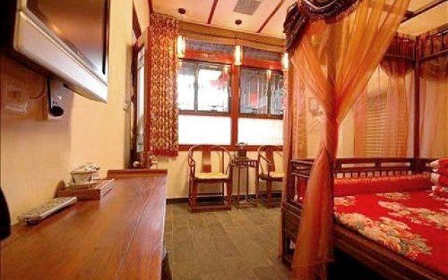 Zhongtang Traditional Siheyuan Hotel Beijing