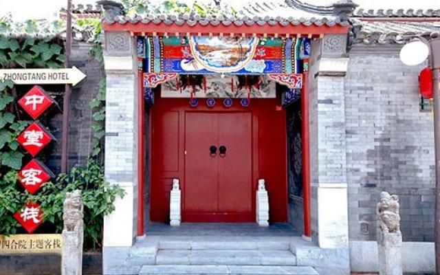 Отель Zhongtang Courtyard Китай, Пекин - отзывы, цены и фото номеров - забронировать отель Zhongtang Courtyard онлайн вид на фасад