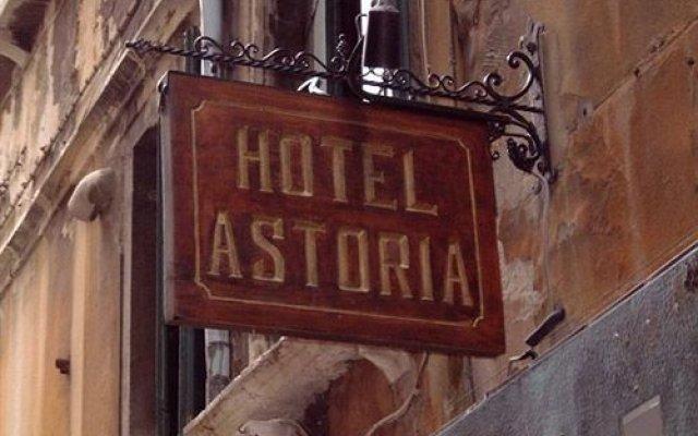 Hotel Astoria вид на фасад