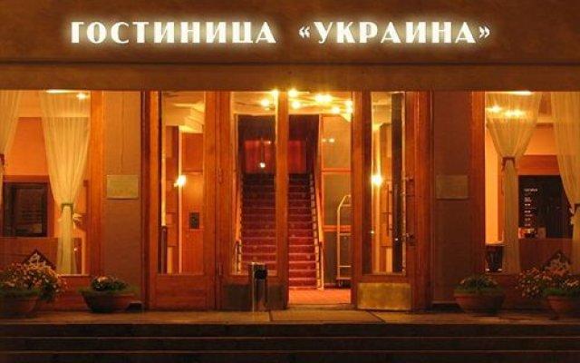 Арт-Отель Украина вид на фасад