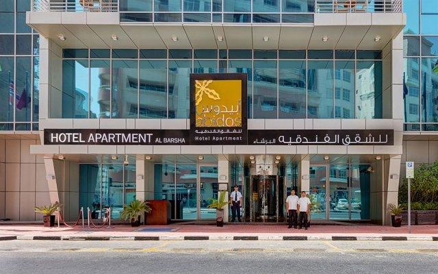 Abidos Hotel Apartment - Al Barsha - Dubai 1