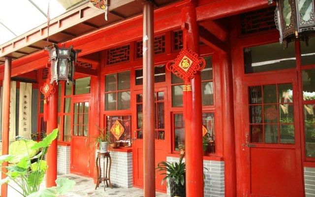 Beijing Yue Bin Ge Courtyard Hotel вид на фасад