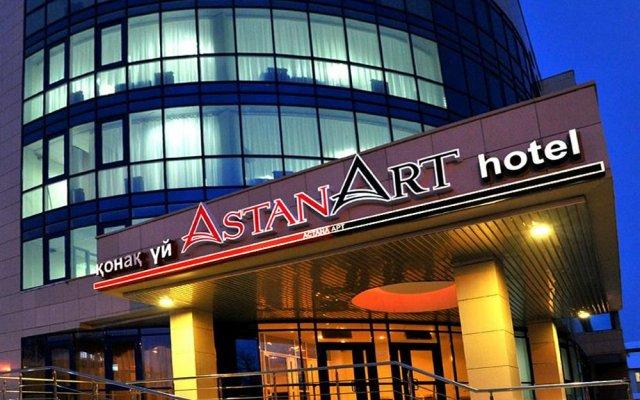 Гостиница Art Hotel Astana Казахстан, Нур-Султан - 3 отзыва об отеле, цены и фото номеров - забронировать гостиницу Art Hotel Astana онлайн вид на фасад