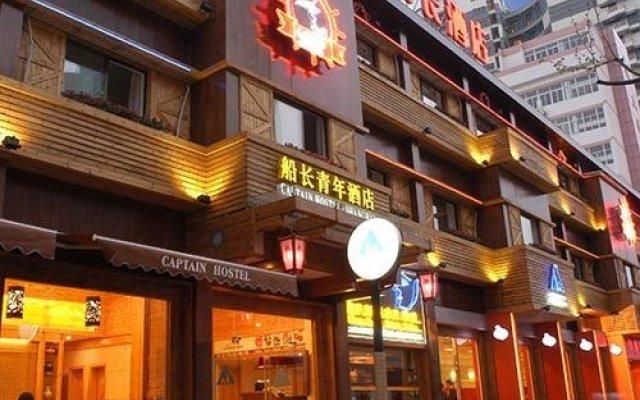 Отель Captain Hostel Китай, Шанхай - 1 отзыв об отеле, цены и фото номеров - забронировать отель Captain Hostel онлайн вид на фасад