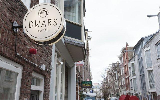 Hotel Dwars Amsterdam : Hotel dwars Нидерланды Амстердам отзывы об отеле цены