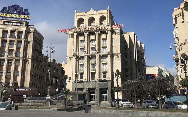 Отель Козацкий Киев вид на фасад