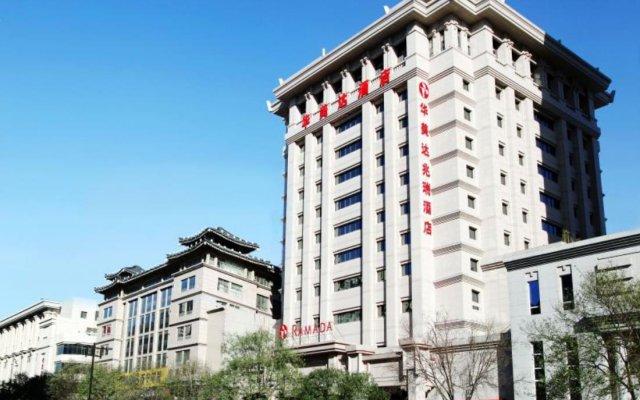 Отель Ramada Xian Bell Tower Hotel Китай, Сиань - отзывы, цены и фото номеров - забронировать отель Ramada Xian Bell Tower Hotel онлайн вид на фасад
