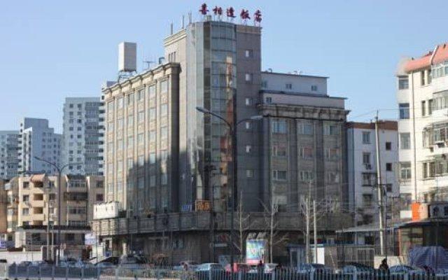 Xi Xiang Feng Hotel - Beijing вид на фасад