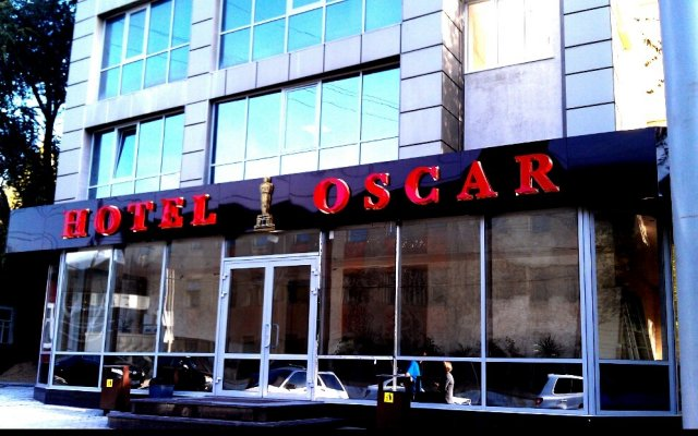 Отель Оскар Саратов вид на фасад