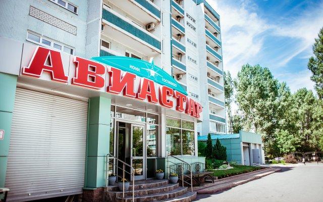 Гостиница Авиастар вид на фасад