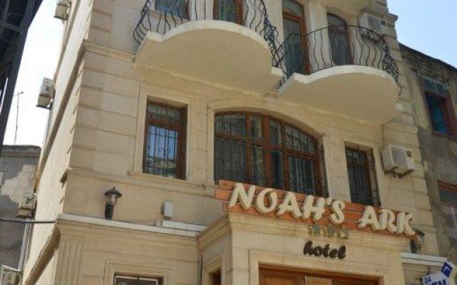 Отель Noahs Ark Азербайджан, Баку - 4 отзыва об отеле, цены и фото номеров - забронировать отель Noahs Ark онлайн вид на фасад