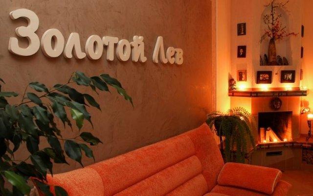 Гостиница Золотой Лев в Сочи отзывы, цены и фото номеров - забронировать гостиницу Золотой Лев онлайн спа