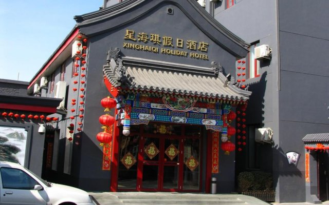 Beijing Xinghaiqi Holiday Hotel вид на фасад