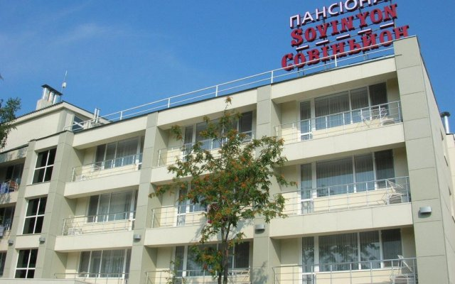Гостиница Пансионат Совиньон вид на фасад