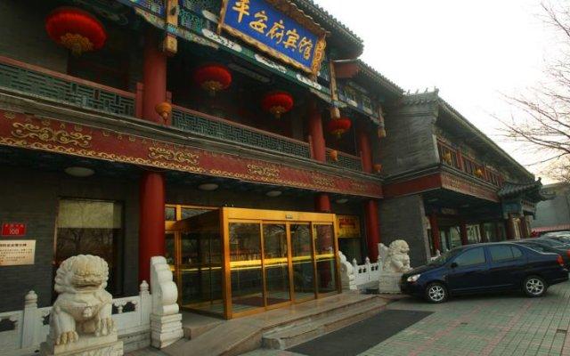 Отель Beijing Ping An Fu Hotel Китай, Пекин - отзывы, цены и фото номеров - забронировать отель Beijing Ping An Fu Hotel онлайн вид на фасад