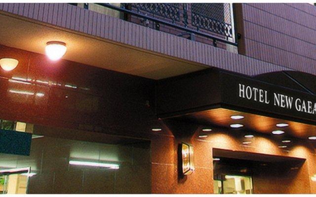 Hotel New Gaea