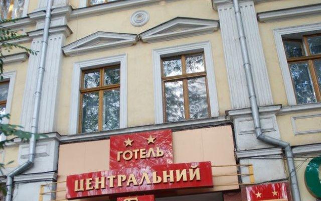 Tsentralnaya Hotel вид на фасад