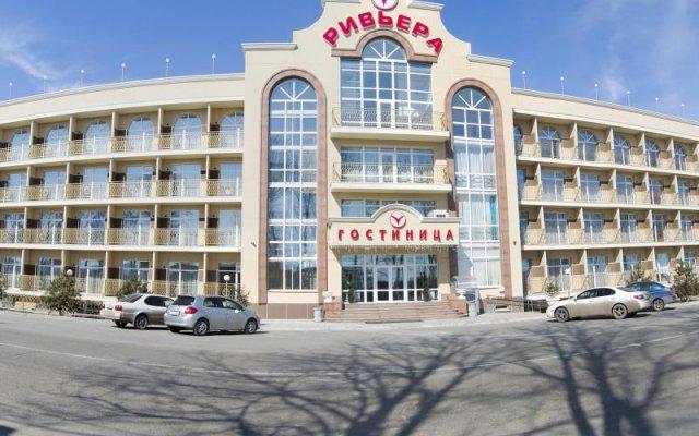 Гостиница Ривьера Хабаровск вид на фасад