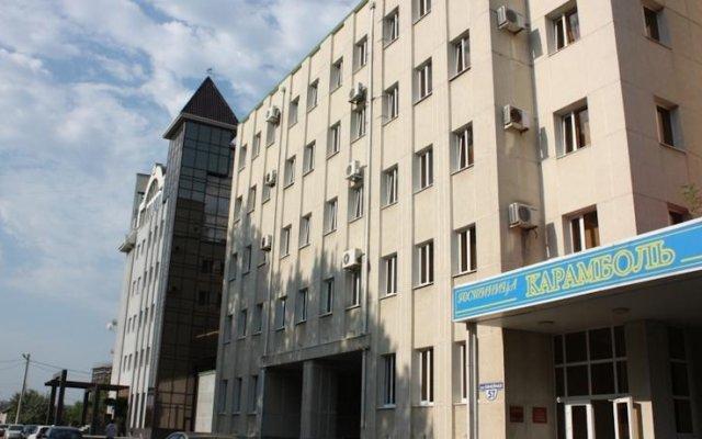 Гостиница Karambol' вид на фасад
