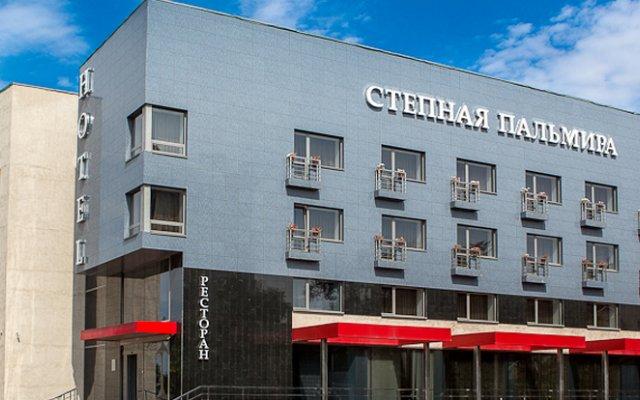 Гостиница Степная Пальмира в Оренбурге отзывы, цены и фото номеров - забронировать гостиницу Степная Пальмира онлайн Оренбург вид на фасад