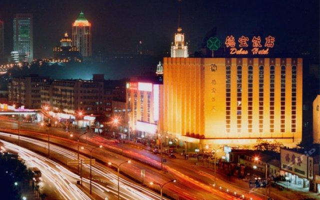 Отель Beijing Debao Hotel Китай, Пекин - отзывы, цены и фото номеров - забронировать отель Beijing Debao Hotel онлайн вид на фасад