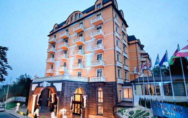 Гостиница Royal Grand Hotel & Spa Украина, Трускавец - отзывы, цены и фото номеров - забронировать гостиницу Royal Grand Hotel & Spa онлайн вид на фасад