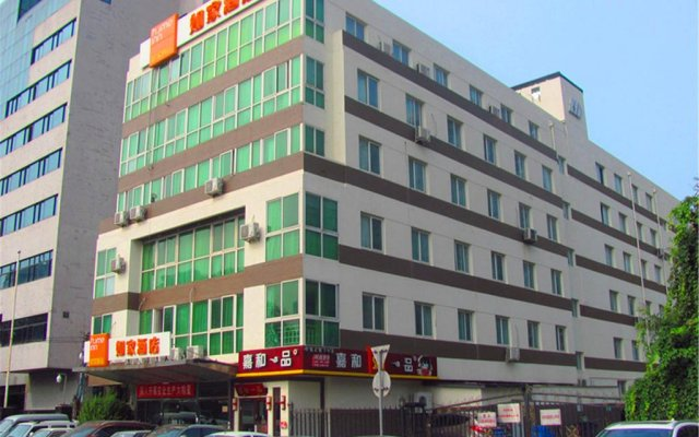 Отель Home Inn Beijing Yansha Embassy District вид на фасад