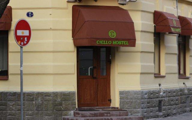 CIello Hostel городской автобус