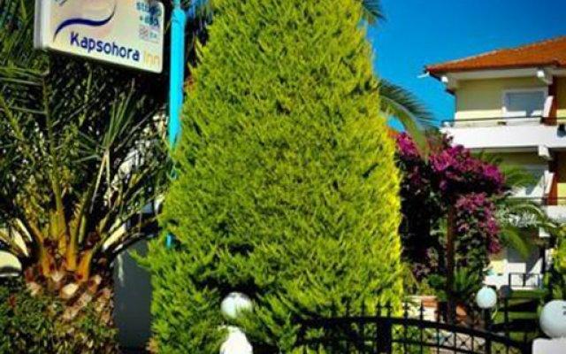 Отель Kapsohora Inn Hotel Греция, Пефкохори - отзывы, цены и фото номеров - забронировать отель Kapsohora Inn Hotel онлайн вид на фасад