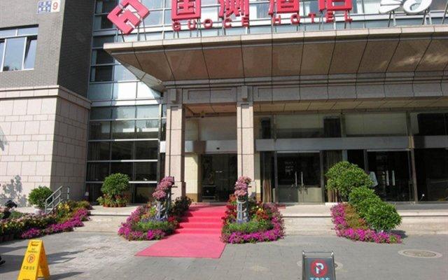 Guoce Hotel вид на фасад