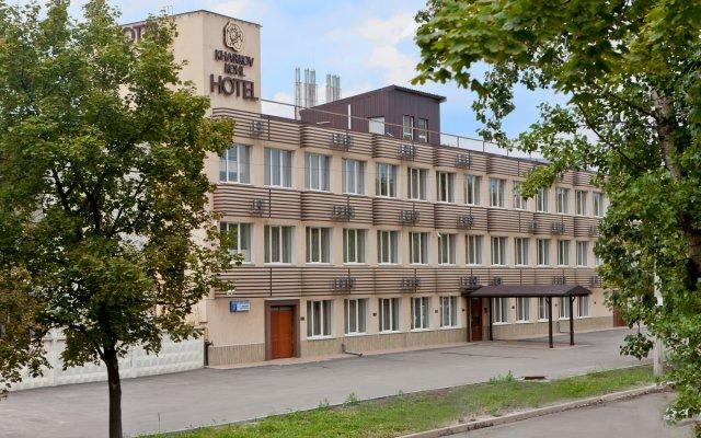 Kharkov Kohl Hotel Харьков вид на фасад