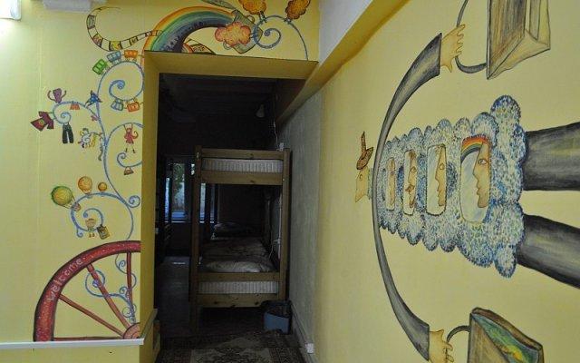Гостиница Nerpa Backpackers Hostel в Иркутске отзывы, цены и фото номеров - забронировать гостиницу Nerpa Backpackers Hostel онлайн Иркутск детские мероприятия